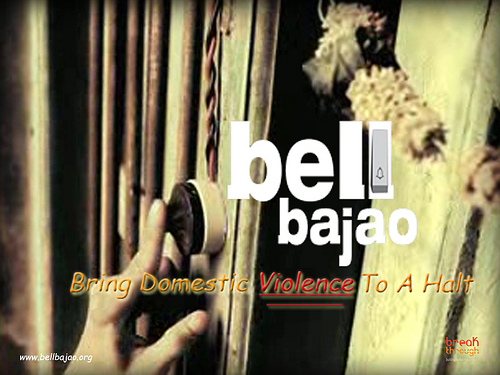 Ring the Bell (Bell Bajao)