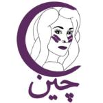 chayn-pakistan